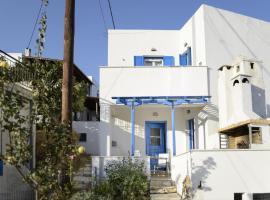 Nafsika's & Ntinos' Home, Apérathos
