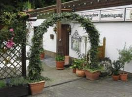 Urberacher Hof, Rödermark