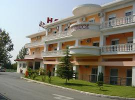 Hotel Kornilios, Halkidona