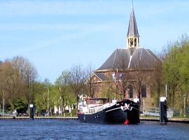 Hotelschip 'Ali-B2', Alphen aan den Rijn