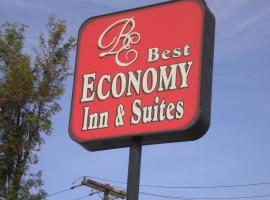Best Economy Inn & Suites, ベーカーズフィールド