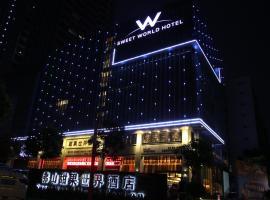 Foshan Sweet World Hotel, Foshan
