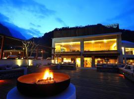 Silks Place Taroko Hotel, Xiulin