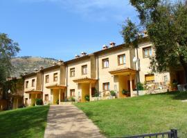 Residencial Los Robles, Arroyo Frio
