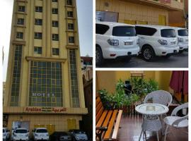 Arabian Hotel Apartments, Ajman