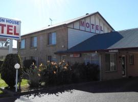 Branxton House Motel, Branxton