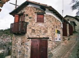Guesthouse Miltiadis and Vasilou, Gourri