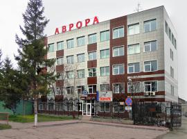 Avrora Hotel, Novosibirsk