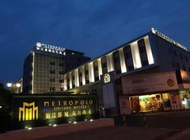Jinjiang Metropolo Hotel, Shanghai, Minhang, Xangai