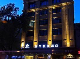 Kai Rui Hotel, Harbin