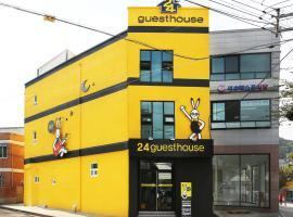 24 Guesthouse Yeosu, Yeosu