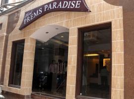 Prems Paradise, Amritszár