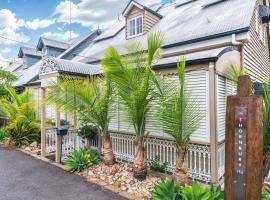 One Thornbury, Brisbane