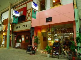 HTS Guest House Onomichi, Onomichi