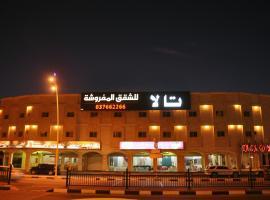 Tala inn premiere, Al Khafji