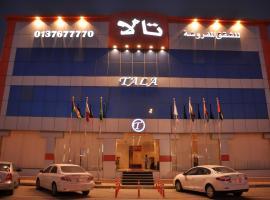 Tala Inn Northern, Al Khafji