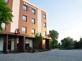 Amazona Hotel, Babimoc