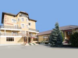 Hotel Diplomat, Iaşi