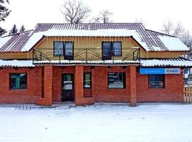 Kuvik Guest House