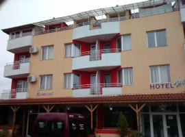 Hotel Hit, Blagoevgrad