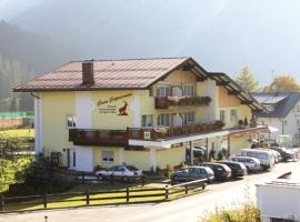 卡普里卡諾酒店