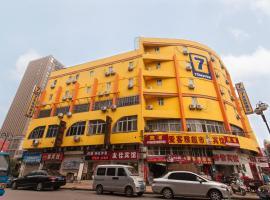 7Days Inn Beijing Wangjing Nanhu Dongyuan, Beijing