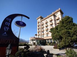 Hotel Amaranth