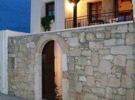 Villa Fabrica - The old olive's press., Anópolis
