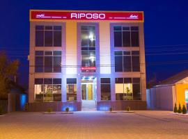 Riposo Hotel, Krasnodar