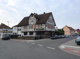 Hessischer Hof, Nauheim