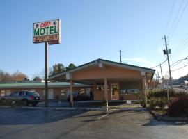 Chief Motel Fayetteville, Fayetteville