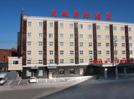 Airport Yuanhang International Hotel Beijing, Shunyi