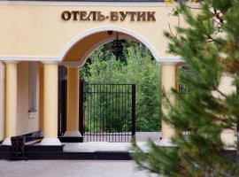 Hotel Zagorodny Ochag, Odintsovo