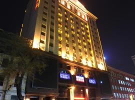 Heilongjiang Trade Union Business Hotel, Harbin