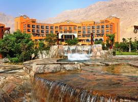 Mövenpick Resort El Sokhna, Ain Sokhna