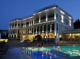 Corfu Mare Boutique Hotel, Corfu Town