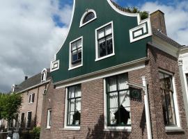 Heerlijck Slaapen op de Zaanse Schans, Zaandam