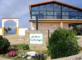 Casa Rural La Sierra de Monfragüe