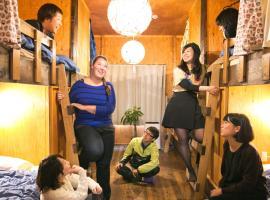 Guest House Waya, Sapporo