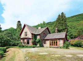 Ptarmigan Lodge, Rowardennan