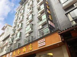 He Xi Business Hotel, Zhangjiajie