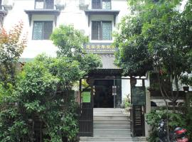 Hangzhou Touran Backpack Hostel