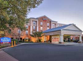 Fairfield Inn & Suites by Marriott Williamsburg, Williamsburg