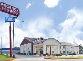 Regency Inn & Suites, Texarkana
