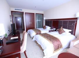 Taishan Diyuan Hotel, Tai'an