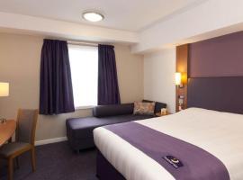 Premier Inn Glasgow - Bearsden, Bearsden