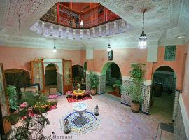 Riad Essaoussan