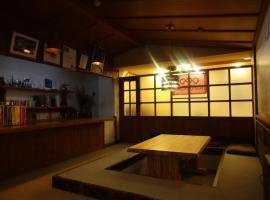 Resort Inn Seikan, Hakuba
