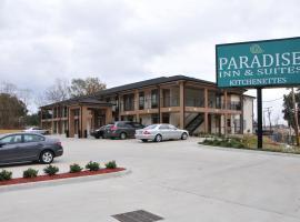 Paradise Inn & Suites, Baton Rouge