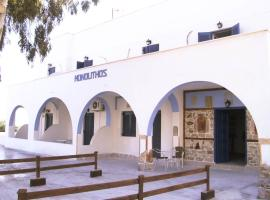 Monolithos Hotel, Monólithos